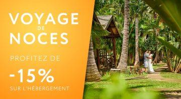 Offre Voyage de Noces - lune de miel, ILOHA Seaview Hotel 3*, île de la Réunion