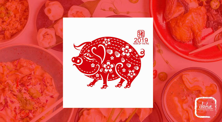 Chinese New Year Red ILOHA Seaview Hotel ***