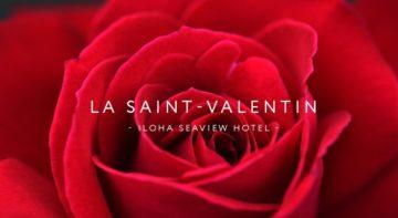 saint-valentin-2018-reunion